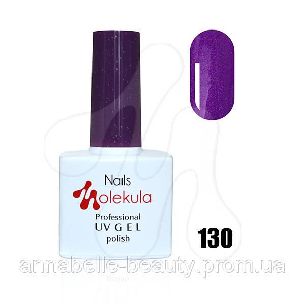 Гель-лак 11мл №130 лиловый с блестками