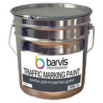 Спеціальні фарби Barvis