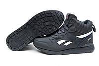 Зимние ботинки ► Reebok Classic,  темно-синие (Код: 30211) ► [  42 (последняя пара)  ] ✅Скидка 36%