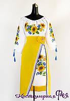 Платье с вышивкой в украинском стиле, прокат (код 130 )