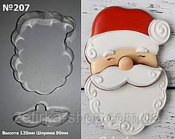 Вырубка для пряника и печенья Дед Мороз