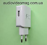 Блок питания USB 5V 2A, цвет - белый, реальная сила тока