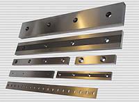 Продаем ножи для гильотины Н 3121, Н 3122, Н 3221, НД 3317Г, НД 3316, Н 3318