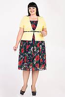 Торжественное женское платье-костюм батального размера  56, 58, 60