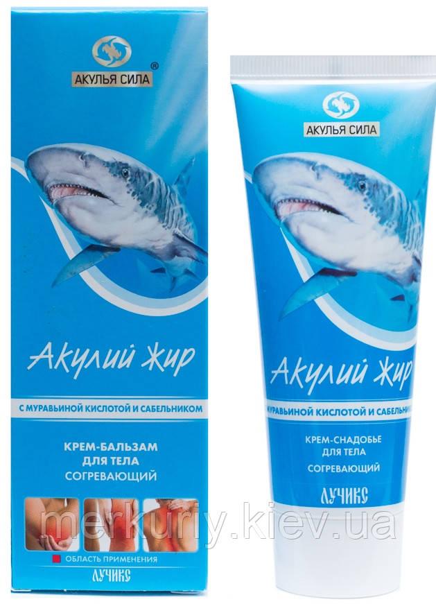 Масло акулы против суставов питающий крем для суставов