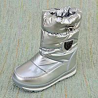 Детские термо ботинки, девочка Tom.m размер 27 28