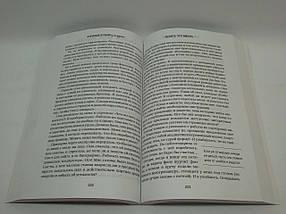Эксмо КурБульон Куриный бульон для души Все будет хорошо 101 история со счастливым концом Кэнфилд, фото 2