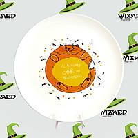 Дизайнерская тарелка Кот нi в чому собi