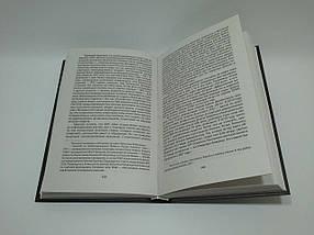 Эксмо ТМЗ Катасонов Мировая кабала Ограбление по (Тайны мировой закулисы), фото 2