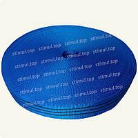 Лента буксировочная полипропиленовая 50 мм х 50 метров - тесьма буксирная синяя