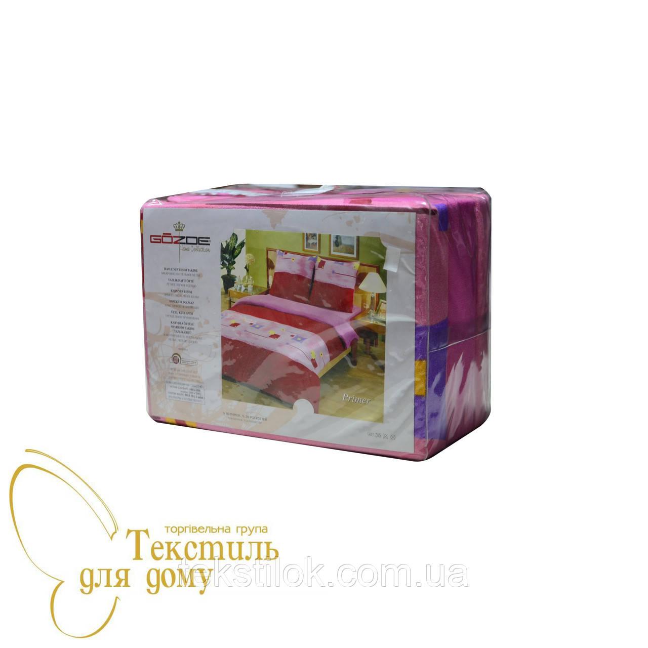Комплект постельного белья махровый GOZDE Primer