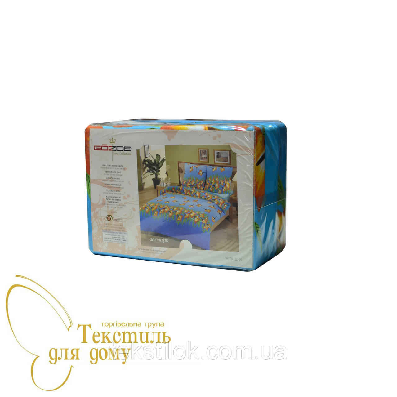 Комплект постельного белья махровый GOZDE Sarmasik