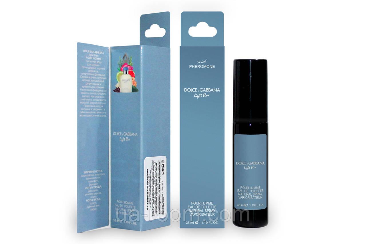 Мини-парфюм Dolce&Gabbana Light Blue pour homme, 35 мл