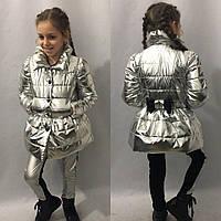 Модный плащ для девочки металик, недорого