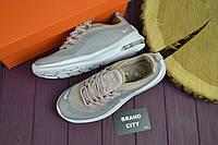 Кроссовки женские Nike Air Max серо-розовые 2637
