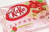 """Шоколадный батончик """"Kitkat"""" со вкусом малины"""