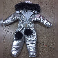 Комбинезон для малышей металик, серебро очень теплый