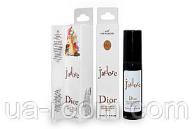 Мини-парфюм Christian Dior Jadore, 35 мл