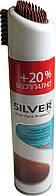 Спрей краска восстановитель Silver для нубука и замши 300 мл. коричневый