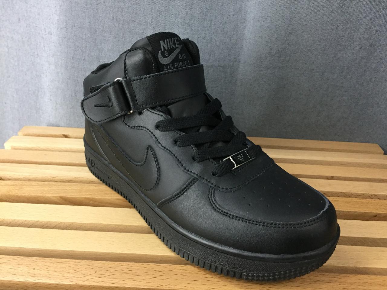 Женские кроссовки Nike Air Force (не зима)
