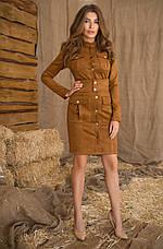 Женское платье из замши №438, фото 2