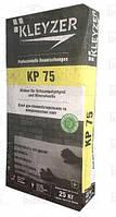 Клеящий раствор для приклеивания минеральной ваты и пенопласта KLEYZER KP-75