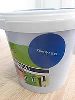 Резиновая краска Сolorinа RAL 5005 синяя 12 кг