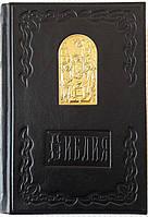 Библия в кожаном переплете с металлической накладкой «Святая Троица»