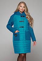 """Стильное модное женское зимнее стеганое пальто большого 48 размера цвета """"морской волны"""""""