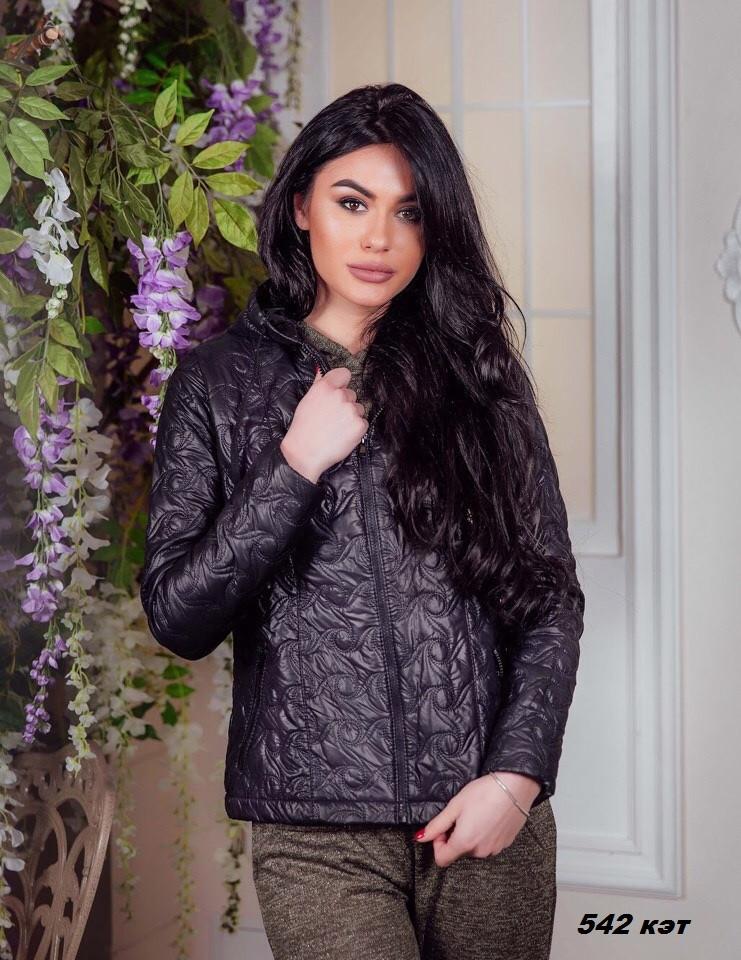 Куртка женская осенняя короткая 542 кэт