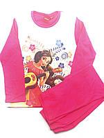 Пижамка для девочки Франция р.98,104,110