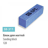 Баф для ногтей SPL SB-311