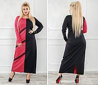 Платье женское длинное французкий трикотаж