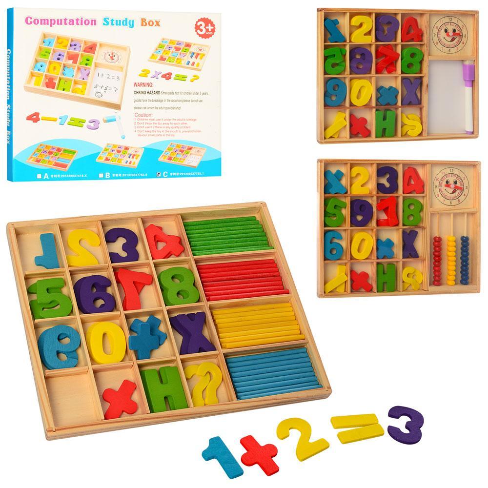 Деревянная игрушка Набор первоклассника MD 1245  цифры,часы,3вида, в к