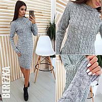 Вязаное платье миди узорной вязки 66031907