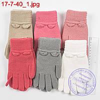Перчатки для девочек 5, 6, 7лет - №17-7-40