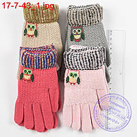Трикотажные перчатки для девочек 3, 4, 5 лет - №17-7-43
