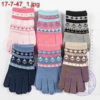 Шерстяные перчатки для девочек и мальчиков 2, 3, 4 года - №17-7-47