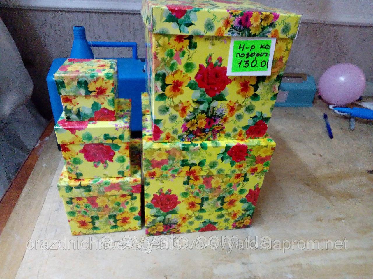 Коробочки для подарков