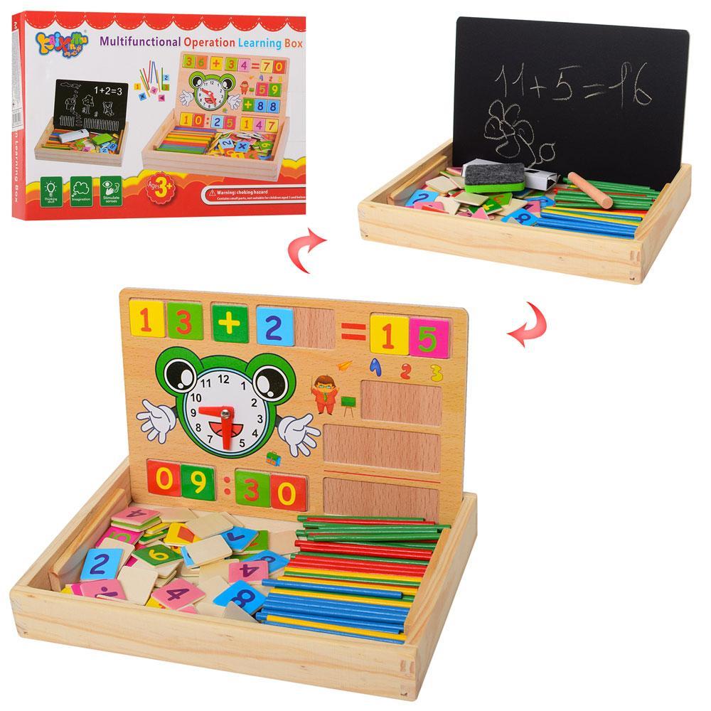 Деревянная игрушка Набор первоклассника MD 1315  счет.палоч,цифры,дост