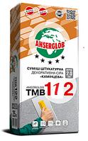 Штукатурка декоративная ANSERGLOB ТМК 112 Короед серая, зерно 2.5 мм