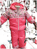 Демисезонный костюм Минни Маус для девочки 1 164953efa8988