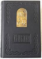 Библия в кожаном переплете с металлической накладкой «Спаситель»