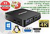 "Nexbox T11 Мини корпус Intel X5 4 ядра 4Гб 32Гб + слот под 2,5"" HDD VGA HDMI Wi-Fi"