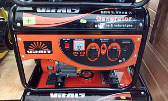 Бензиновый генератор Vitals ERS 2.0 bng (природный газ)
