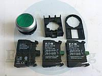 Нажимная кнопка URBAN зеленая (комплект), N032341