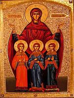 Икона «Святые мученицы Вера, Надежда, Любовь и мать их София»