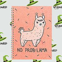 Блокнот No prob-lama