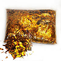 """Конфетти """"мишура"""" фольгированные Золото (100 грамм)"""