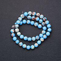Бусины на леске голубой Варисцит (пресс.) гладкий шарик d-8(+-)мм нитка L-38см